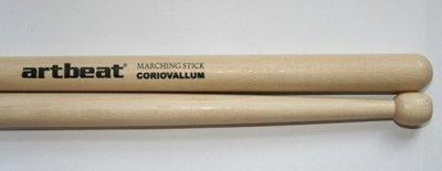 Drumstok Marching Hornbeam (1 paar)