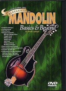 The Ultimate Beginner Series: Bluegrass Mandolin Basics And Beyond (DVD)