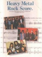 Heavy-Metal-Rock-Score-(Bas-Drums-Gitaar-Zang-Keyboard)-(Book)